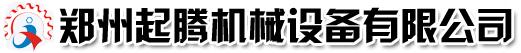 郑州起腾机械设备有限公司复合肥设备网